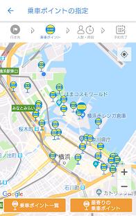 AI Bus™ (Yokohama) for PC-Windows 7,8,10 and Mac apk screenshot 3