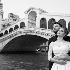Wedding photographer Taya Kopeykina (tvkopeikina). Photo of 22.10.2017