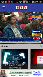 Business TV Nepal screenshot 0
