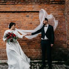 Wedding photographer Yulya Marugina (Maruginacom). Photo of 30.12.2018