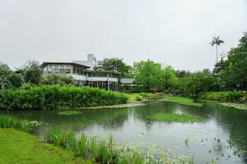 依山午 afternoon resort