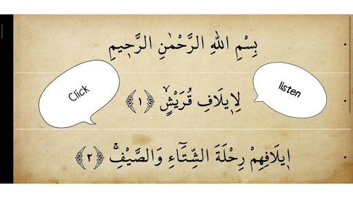 Learn Quran Tajweed screenshot 6