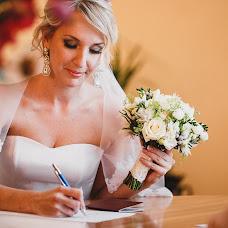 Wedding photographer Dmitriy Kazakov (KazakDimka). Photo of 04.04.2016