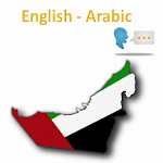 Arabic Translator Icon
