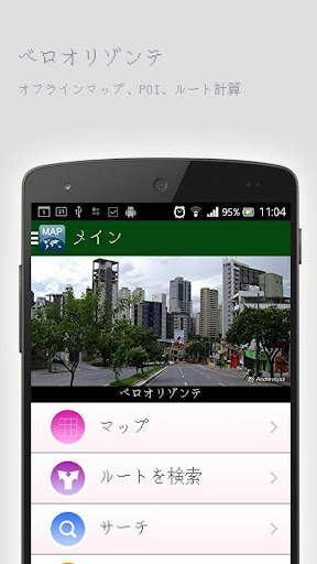 20 Mobile User Interface Design for Your Inspiration ...