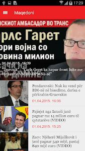 Lajmpress.com screenshot 1