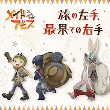 Made in Abyss ED Single – Tabi no Hidarite, Saihate no Migite