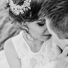 Wedding photographer Yana Novickaya (novitskayafoto). Photo of 11.09.2017