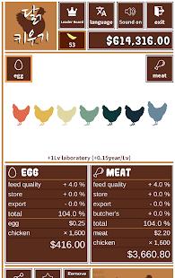 Chicken Farm - náhled