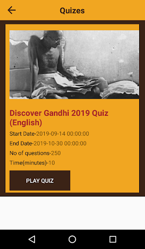 Discover Gandhi screenshots 2