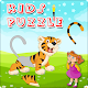 Download Kids Jigsaw Puzzles For PC Windows and Mac
