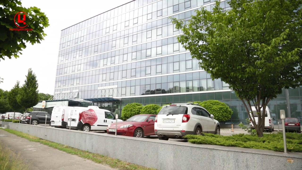 Офисный центр «Столичный», а котором находится ГП «Информационные судебные системы». Фото: investigator.org.ua