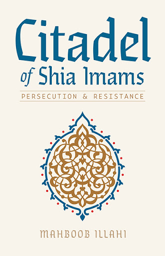 Citadel of Shia Imams cover