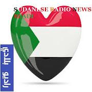 Sudanese Radio Live