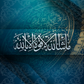 Islamic ornament wallpaper icon