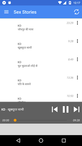 Hindi sex stories in mp3