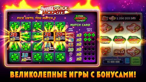 Online casino games uganda