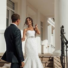 Wedding photographer Ulyana Fedorchenko (Fedorchenko92). Photo of 20.07.2018