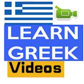 Learn Greek by Videos