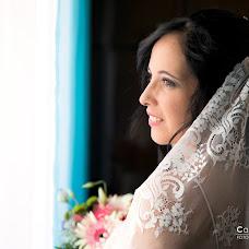 Fotógrafo de bodas Carolina Urtiaga (CarolinaUrtiaga). Foto del 21.01.2019