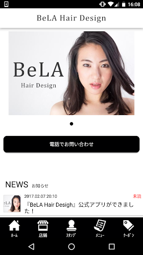 BeLA Hair Design 1.15.0 Windows u7528 1