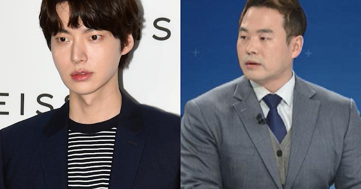 Ahn Jae Hyun Appoints