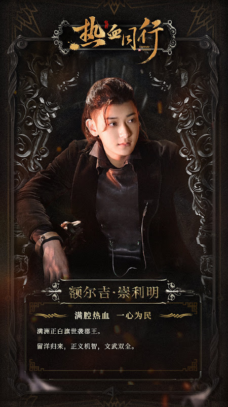 Forward Forever / Legend of Youth China Web Drama