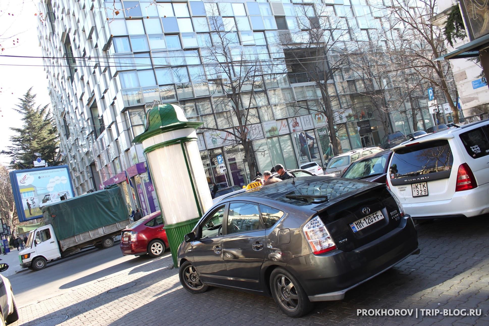 Pixel 34 Тбилиси