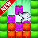 Fruit Cubes Drop - Androidアプリ