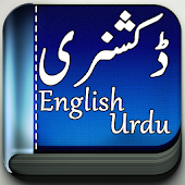 English to Urdu Dictionary Offline Free