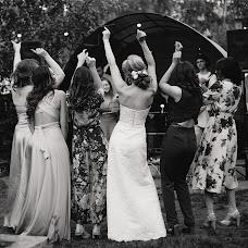Wedding photographer Yana Vysockaya (YanaVysotskaya). Photo of 25.06.2016