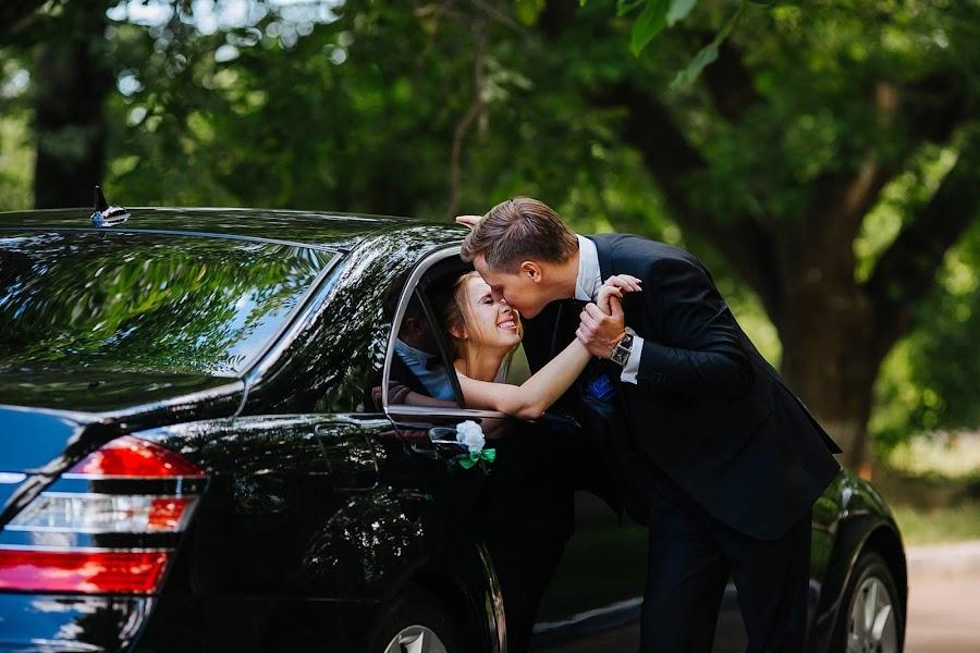 Свадебный фотограф Татьяна Богашова (bogashova). Фотография от 04.05.2018