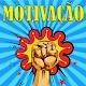 Mensagens e Frases de Motivação Download on Windows