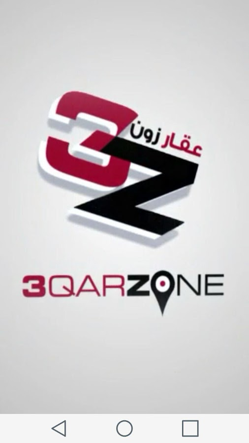 3qarzone- screenshot