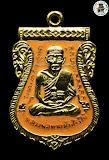 เหรียญเสมา ลพ.ทวด วัดช้างให้ รุ่น 432 ปีชาตกาล (บล็อก 2 จุด รัดประคตข้างเดียว) เนื้อทองแดงนอกลงยาสีเหลือง ปี 2557 (หมายเลข 413) สวยพร้อมกล่องเดิม