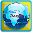 Topsearch icon