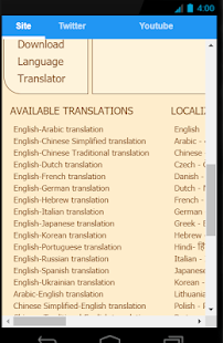 Multiple Language Translator - náhled