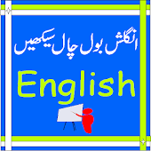 Learn English with easy steps