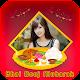 Download Bhaiya Dooj Photo Frames For PC Windows and Mac