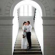 Wedding photographer Sergey Katyshkin (elitefoto). Photo of 25.11.2017