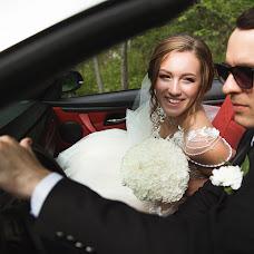 Wedding photographer Svetlana Nasybullina (vsya). Photo of 10.11.2018