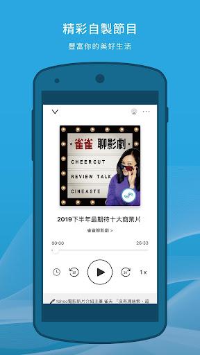 SoundOn 聲浪 screenshot 2