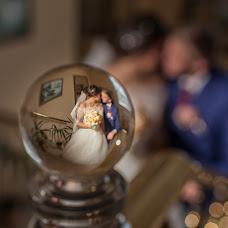 Wedding photographer Anatoliy Motuznyy (Tolik). Photo of 19.11.2017