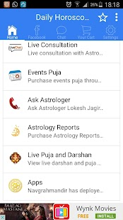 Taurus Horoscopes वृषभ राशिफल- screenshot thumbnail