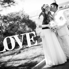 Wedding photographer Mariya Motova (moyashka13). Photo of 08.05.2014