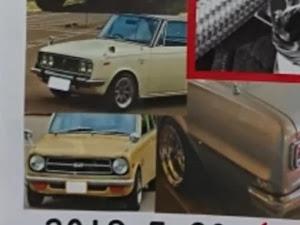 セレナ C26 nc26 4WD   ライダーブラックラインのカスタム事例画像 でめちゃん(Team´s Lowgan東北)さんの2018年05月20日14:51の投稿
