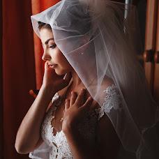 Wedding photographer Tatyana Tatarin (OZZZI). Photo of 25.11.2018