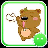 Stickey Naughty Brown Bear