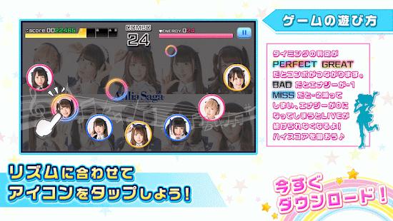 アイドル リズム パーティー リアルアイドルの音楽ゲーム! - náhled