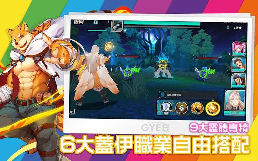 GYEE-u84cbu4f0au50b3u8aaa 1.9.1 screenshots 16